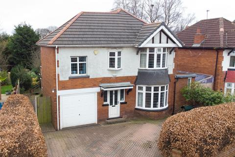 4 bedroom detached house for sale - Sandhill Drive, Leeds, LS17