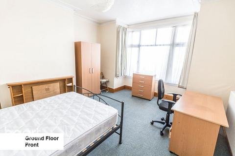 4 bedroom end of terrace house for sale - Earlsdon Street, Coventry