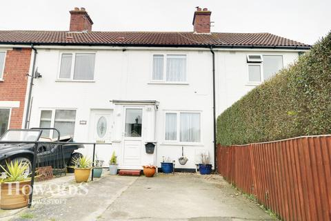 2 bedroom terraced house for sale - Station Road, Corton