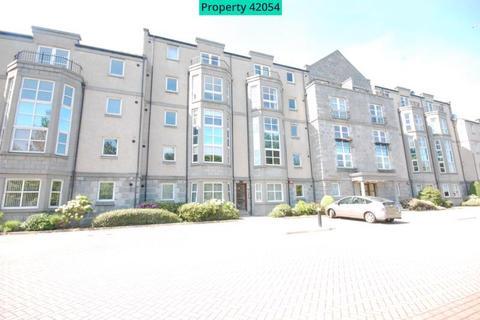 2 bedroom flat to rent - Ruthrieston Court, Riverside Drive, Aberdeen, AB10 7QF
