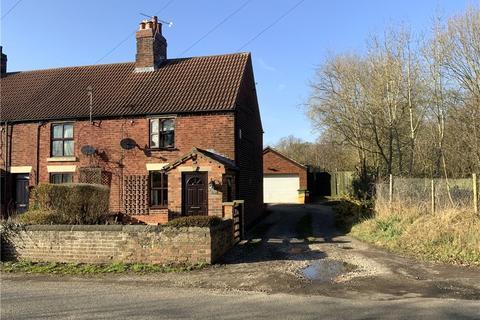 2 bedroom end of terrace house for sale - 1 Nethermoor Cottages, Doe Hill Lane, Tibshelf