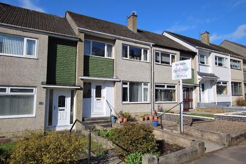 3 bedroom terraced house for sale - McLeod Road, Dumbarton
