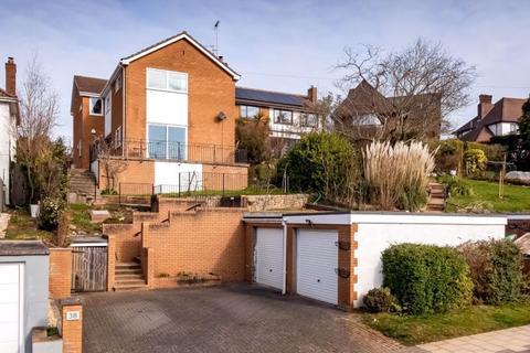 5 bedroom detached house for sale - Great Brockeridge, Westbury-on-Trym