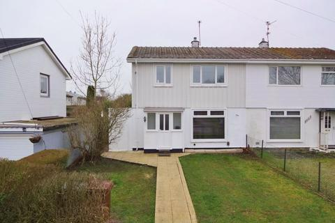 3 bedroom semi-detached house for sale - Occupation Road, Corby