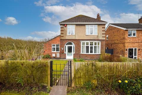 4 bedroom detached house for sale - Donisthorpe Lane, Moira ,DE12
