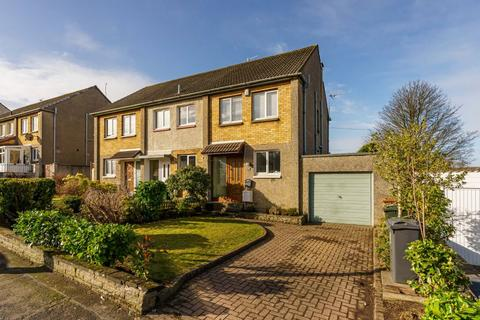 2 bedroom end of terrace house for sale - 10 Swan Spring Avenue, Edinburgh EH10 6NJ