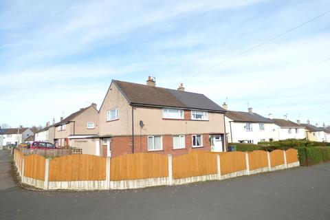 2 bedroom semi-detached house for sale - Pennine Way, Carlisle, CA1 3QJ