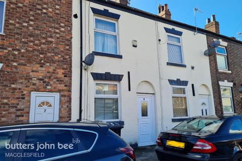 2 bedroom terraced house for sale - Poplar Road, Macclesfield