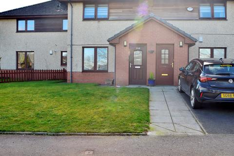 2 bedroom flat for sale - Barlanark Road, Barlanark, Glasgow G33