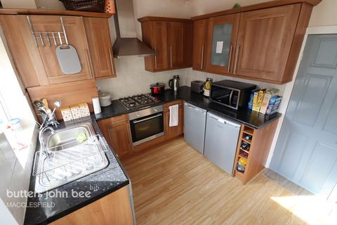 2 bedroom end of terrace house for sale - Brough Street West, Macclesfield