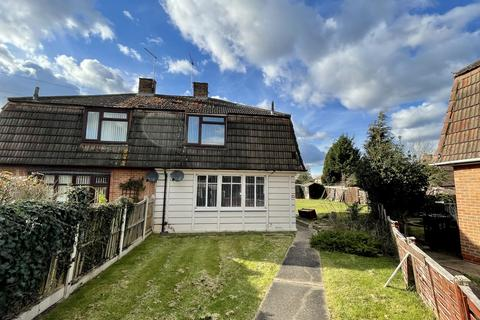 3 bedroom semi-detached house to rent - Florence Road, Gedling, Nottingham