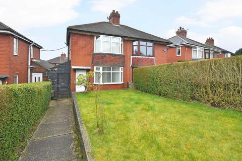 2 bedroom semi-detached house for sale - Janet Place, Hanley, Stoke-on-Trent