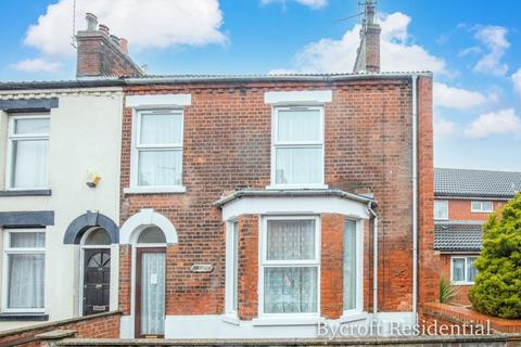 3 bedroom end of terrace house for sale - Isaacs Road, Cobholm, Great Yarmouth