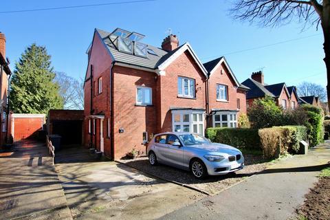 4 bedroom semi-detached house for sale - Egerton Road, Lincoln