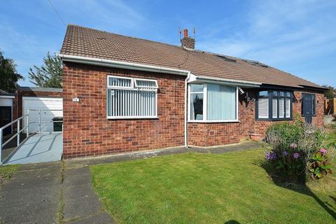 2 bedroom semi-detached house for sale - South Ridge, Brunton Park, Gosforth, Newcastle Upon Tyne