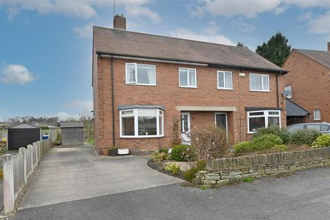 3 bedroom semi-detached house for sale - Churston Road, Chesterfield