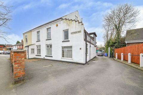 4 bedroom end of terrace house for sale - Nottingham Road, Spondon