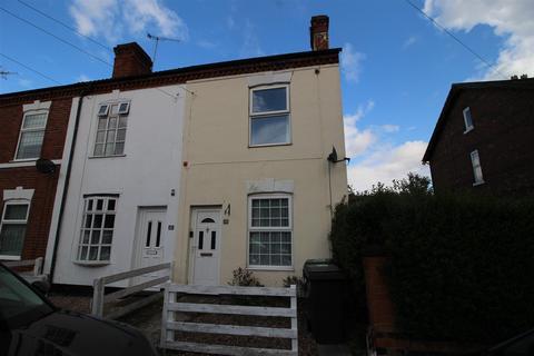 3 bedroom end of terrace house for sale - Thyra Grove, Beeston, Nottingham