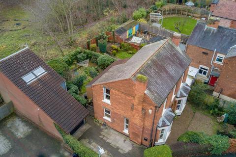 4 bedroom detached house for sale - Park Street, Beeston