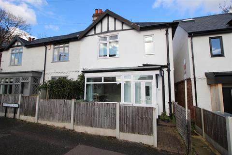 4 bedroom semi-detached house for sale - Bramcote Road