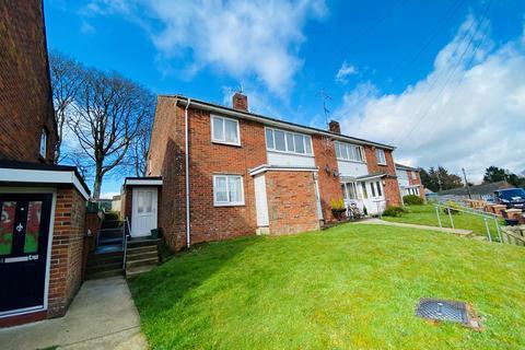 2 bedroom flat for sale - Bryn Yr Eglwys, Lampeter, SA48