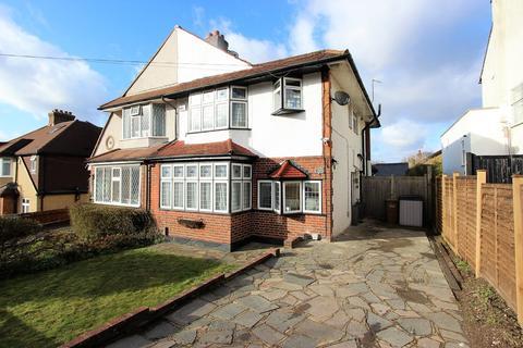 3 bedroom semi-detached house for sale - Winkworth Road, Banstead