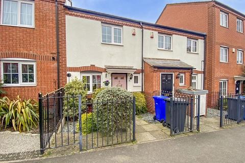 2 bedroom terraced house for sale - Disraeli Crescent, Ilkeston