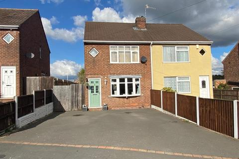 3 bedroom semi-detached house for sale - Heathfield Avenue, Ilkeston