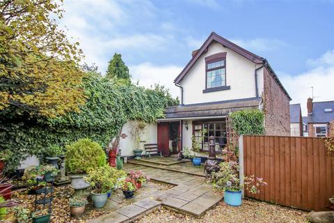 3 bedroom detached house for sale - Derby Road, Stapleford, Nottingham