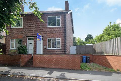 2 bedroom semi-detached house for sale - Kingsway, Ilkeston