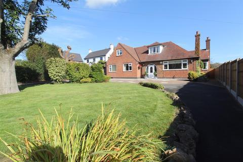 4 bedroom house for sale - Bostocks Lane, Sandiacre, Nottingham