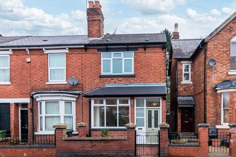 3 bedroom terraced house for sale - Cranmore Road, Tettenhall, Wolverhampton