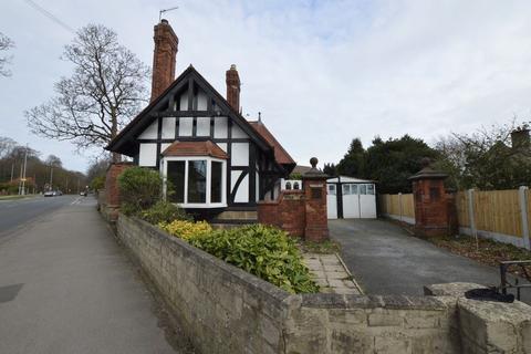 2 bedroom detached house for sale - Stonegate Road, Leeds, West Yorkshire, LS6 4JG