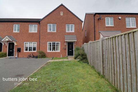 3 bedroom semi-detached house for sale - Osborne Park, STAFFORD