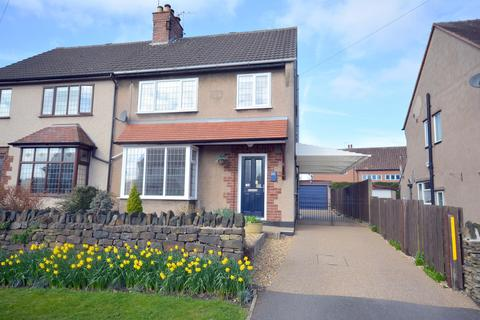 3 bedroom semi-detached house for sale - Tapton View Road, Newbold, Chesterfield, S41 7LE