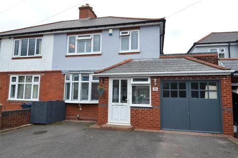 3 bedroom semi-detached house for sale - Field Lane, Bartley Green, Birmingham, B32
