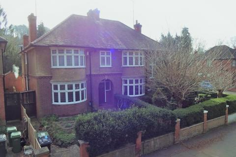 4 bedroom semi-detached house for sale - Old Bedford Road, Luton, Bedfordshire, LU2