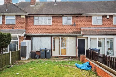 3 bedroom terraced house for sale - Shard End Crescent, Shard End