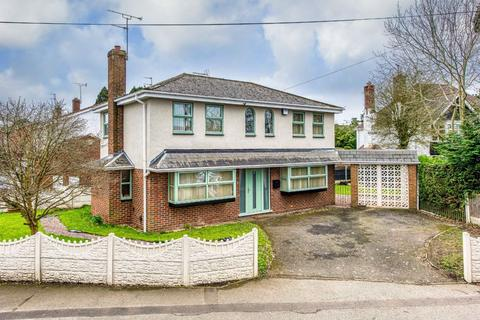 4 bedroom detached house for sale - 201a, Castlecroft Road, Castlecroft, Wolverhampton, WV3