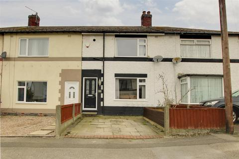 2 bedroom terraced house for sale - Hillcrest Drive, Hucknall, Nottinghamshire, NG15 6PS