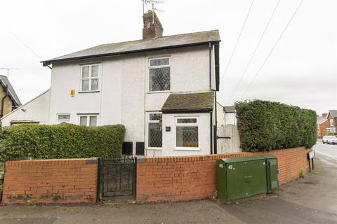 2 bedroom semi-detached house for sale - The Green, Hasland, Chesterfield