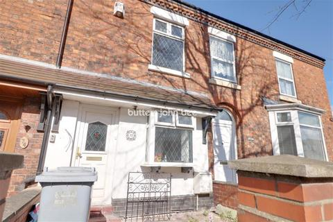 3 bedroom terraced house to rent - North Street