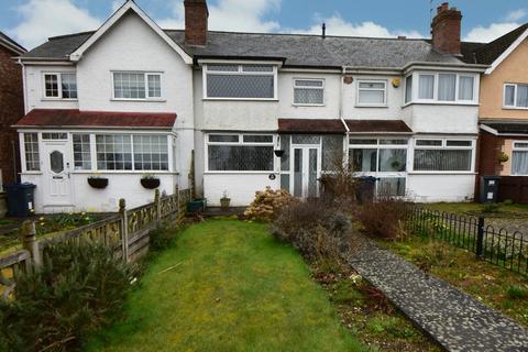 3 bedroom terraced house for sale - Maypole Lane, Maypole