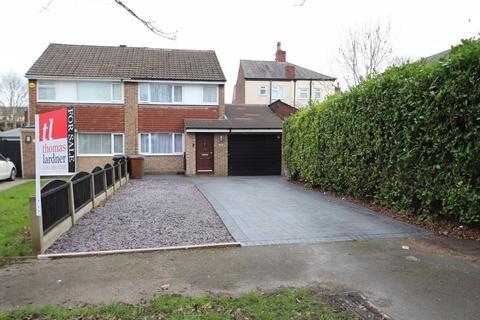 3 bedroom semi-detached house for sale - James Street, Bredbury