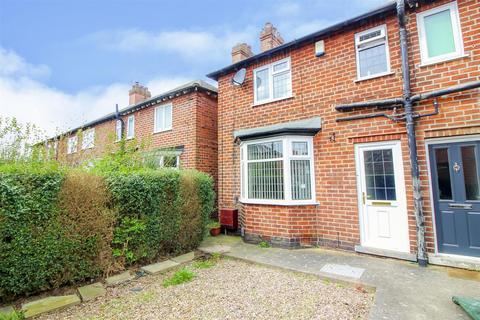 3 bedroom terraced house for sale - Shanklin Drive, Stapleford, Nottingham
