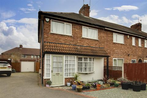 3 bedroom end of terrace house for sale - Crofton Close, Aspley, Nottinghamshire, NG8 3HH