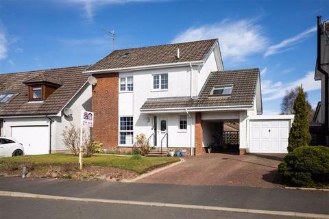 4 bedroom detached house for sale - Cedar Road, Killearn