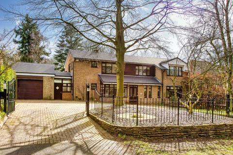 4 bedroom detached house for sale - Tresmeer, Ebstree Road, Seisdon, Seisdon Wolverhampton, WV5