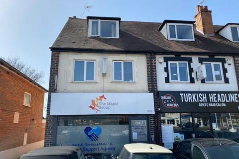 Property for sale - Freehold Investment Property Located In Shirley