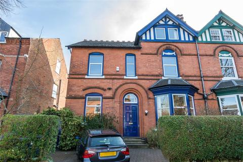5 bedroom semi-detached house for sale - Prospect Road, Moseley, Birmingham, B13
